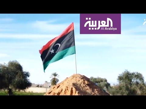 تجدد الاشتباكات بين الجيش الليبي والوفاق جنوب طرابلس