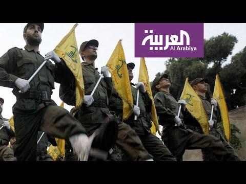 شاهد تاريخ طويل حزب الله في أميركا اللاتينية