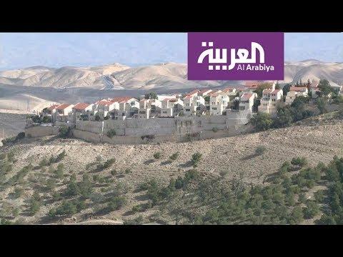 شاهد قصة غور الأردن الذي تريد إسرائيل ضمه