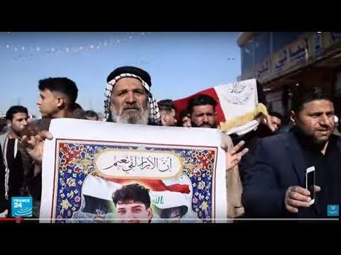 شاهد مقتل عراقي عمره 14 عاما في الناصرية
