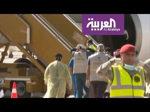 شاهد تكلفة إجلاء الطلاب السعوديين الـ 10 من ووهان الصينية إلى الرياض