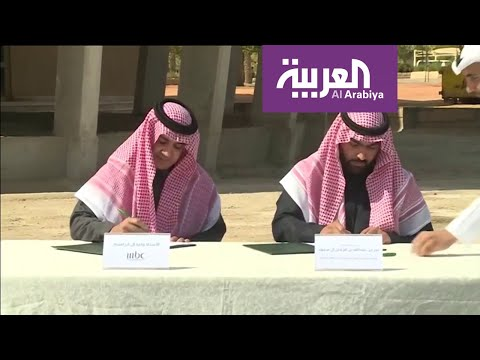شاهد السعودية تنشئ أول مدينة إعلامية وتبدأ استقطاب شراكات عالمية لها