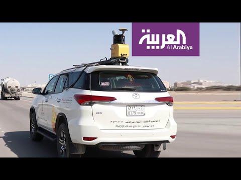 سيارة ذكية ترصد التشوه البصري في محافظة الأحساء السعودية