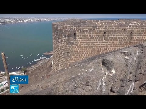 قلعة صيرة أبرز المواقع الأثرية في عدن مهددة بالانهيار