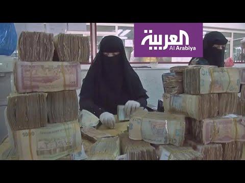 شاهد ثروة زعيم الحوثيين 30 مليار دولار في بنوك إيران