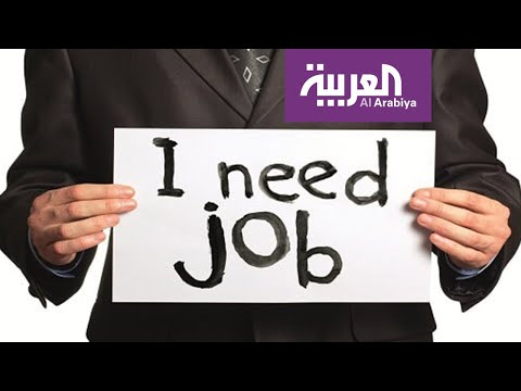 الأمم المتحدة تكشف أن نحو 470 مليون شخص عاطلون عن العمل حول العالم