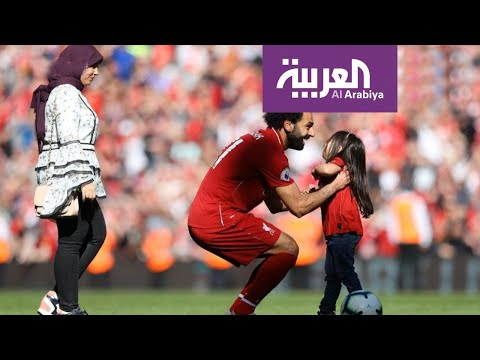 كيان عضو جديد لعائلة محمد صلاح