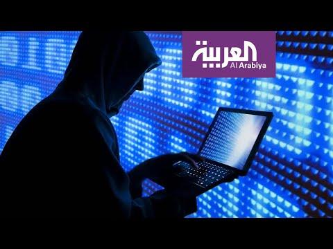 هجوم إلكتروني يقطع الإنترنت عن إيران