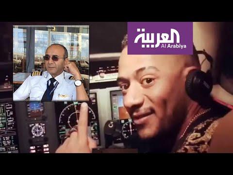 صورة محمد رمضان داخل قمرة القيادة تضعه أمام القضاء