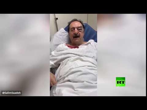 شاهد نائب لبناني يعلق من المستشفى على حادثة ضربه من قبل محتجين
