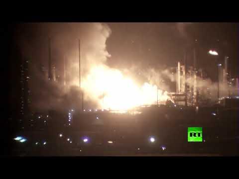 حريق ضخم داخل مصفاة نفط تابعة لشركة إكسون موبيل