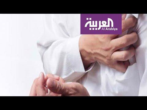 باحثون طبيون يشاركون في مؤتمر دولي لعلاج أمراض القلب في الرياض
