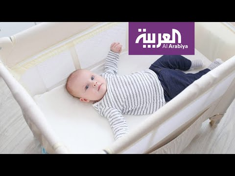 أول سرير ذكي في العالم يتفاعل مع الطفل