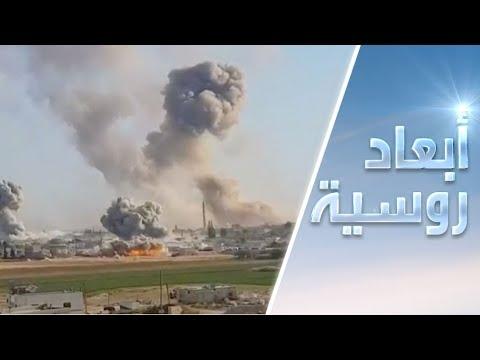 خبير روسي لا يستبعد تنفيذ مسرحية كيميائية جديدة في سورية
