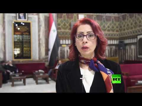 شاهد مجلس الشعب السوري يدين مذبحة الأرمن