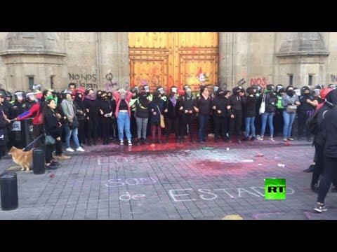 احتجاجات أمام القصر الرئاسي تطالب بوقف قتل النساء في المكسيك