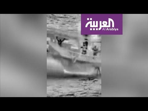 مصادرة البحرية الأميركية لأسلحة وصواريخ إيرانية في بحر العرب
