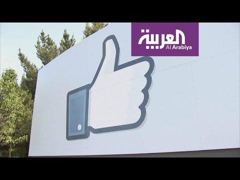 تعاون بين فيسبوك ورويترز ضد المحتوى المضلل