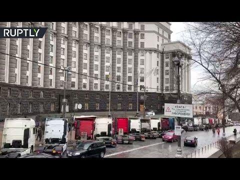 احتجاج بالشاحنات أمام مبنى الحكومة في كييف