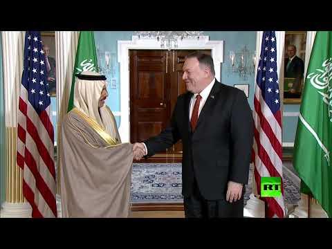 وزير الخارجية الأمريكي بومبيو يستقبل نظيره السعودي