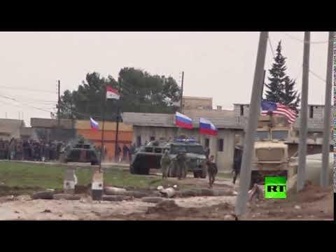 القوات الروسية تفض اشتباكًا بين القوات الأميركية والأهالي في الحكسة