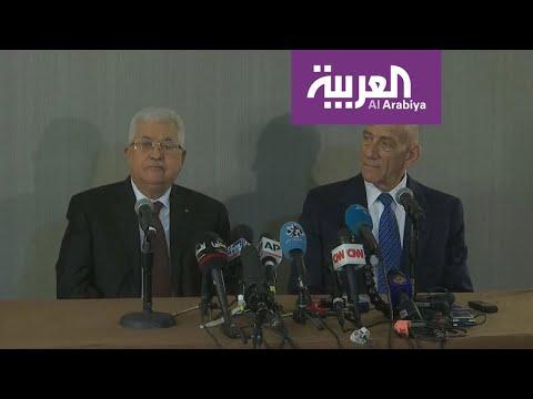 مؤتمر صحفي مشترك يجمع عباس وإيهود أولمرت