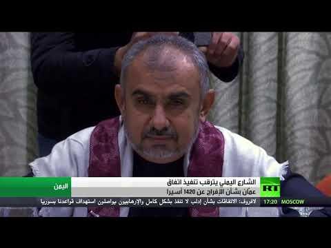 ترقب في الشارع اليمني لتنفيذ اتفاق عمّان وتوقعات بانفراج في الأزمة