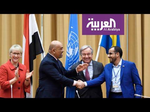 تبادل 1420 أسير بين الشرعية وميليشيات الحوثي