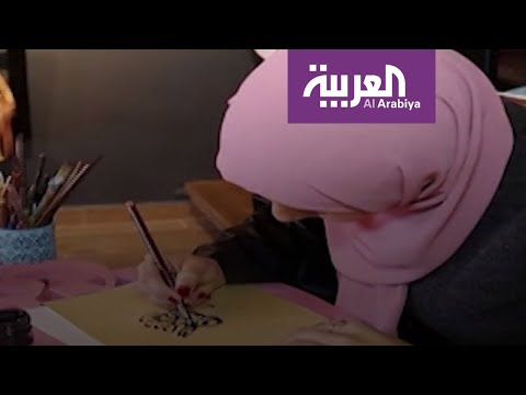شاهدفلسطينية وزوجها يقدمان الفن العربي بطريقة رائعة في طولكرم