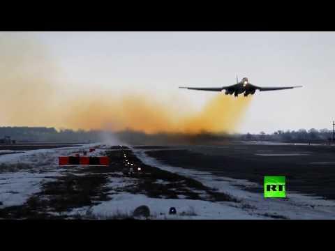 شاهد تحليق حاملات الصواريخ الروسية البجعة البيضاء في ظروف جوية صعبة
