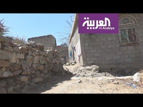 شاهد الحوثيون استحلوا دماء اليمنيين ومساعدات العالم لهم
