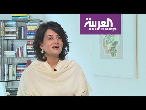 شاهد الفنانة التشكيلية البحرينية هلا آل خليفة