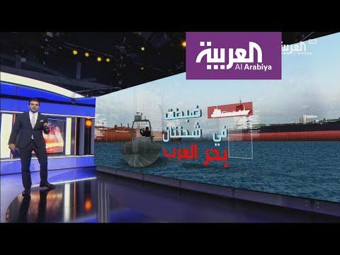 طهران تواصل إرسال أسلحتها إلى ميليشيات الحوثي في اليمن