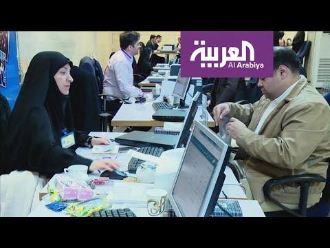 واشنطن تتهم إيران بالتلاعب بالانتخابات البرلمانية