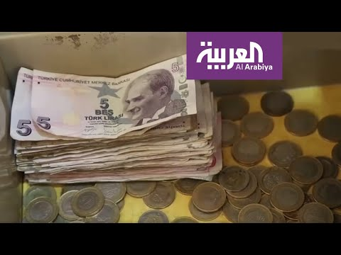 الليرة التركية تجتاح سوق المعاملات في الشمال السوري