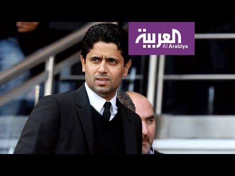 تورط القطري ناصر الخليفي بقضية فساد كبرى في سويسرا