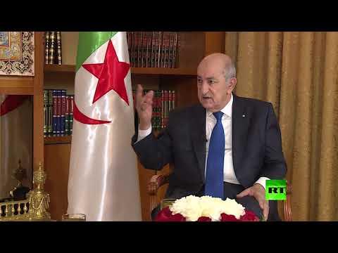 الرئيس الجزائري يشيد بالحراك ويؤكّد أنّه أوقف مأساة سياسية