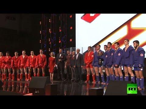 شاهد بوتين يحضر أول بطولة لدوري الـ سامبو في سوتشي