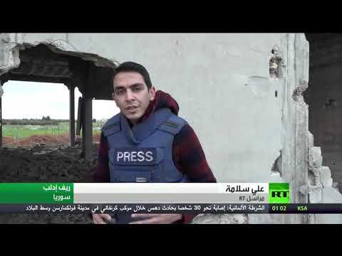شاهد الجيش السوري يواصل عملياته في ريف إدلب