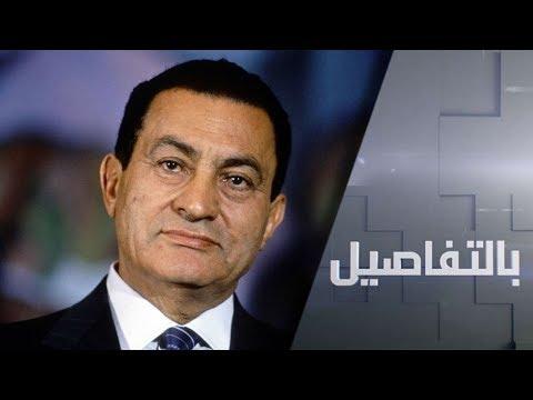 شاهد محمد حسني مبارك وزمن مصري جديد