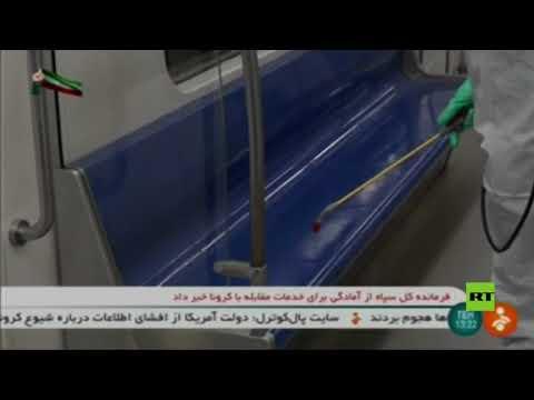 شاهد تعقيم المرافق العامة والمدارس في طهران