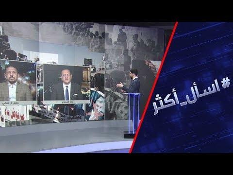شاهد شبح الإسقاط يخيّم على قرار البرلمان العراقي بشأن حكومة علاوي