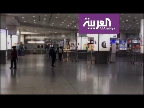 شاهد مطار الكويت اليوم شبه فارغ بسبب كورونا