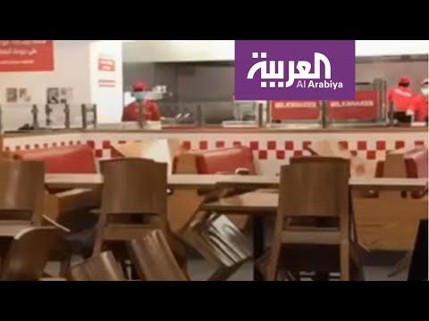 شاهد كيف أصبحت المطاعم والمقاهي في الكويت بسبب كورونا