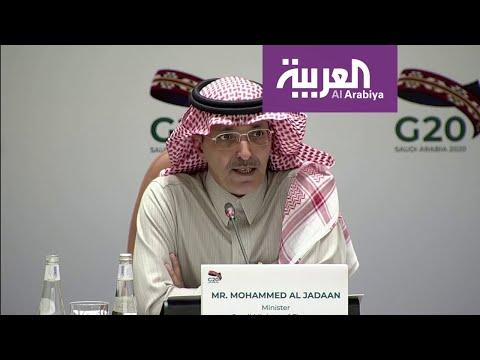 شاهد ما هي دلالة إجراءات السعودية الأخيرة في تخفيض الإنفاق في الميزانية