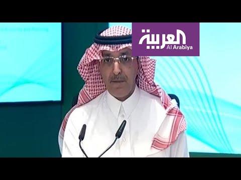 شاهد وزير المال السعودي يتحدث عن انخفاض أسعار النفط وتأثيرها على الموازنة