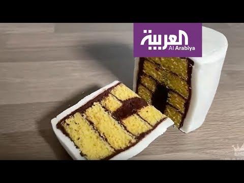 شاهد شاهد آلاف الإعجابات لـكعكة تُشبه ورق المراحيض