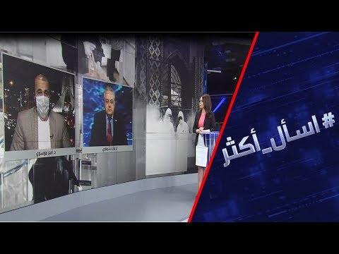 كورونا يُشعل السجال حول منشأنه بين الولايات المتحدة وإيران
