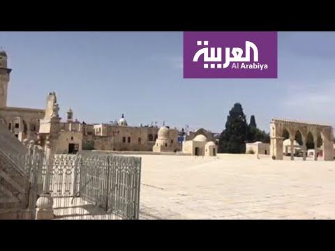 شاهد إغلاق المسجد الأقصى في إطار إجراءات مكافحة كورونا