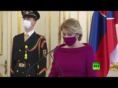 شاهد مراسم أداء اليمين للحكومة السلوفاكية الجديدة